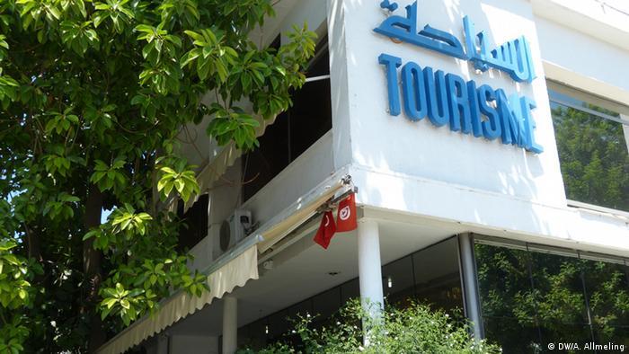 Das Office de Tourisme in Tunis (Foto: Anne Allmeling)