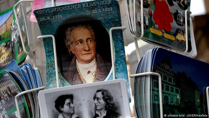 Почтовые открытки с портретами Гёте и Шиллера