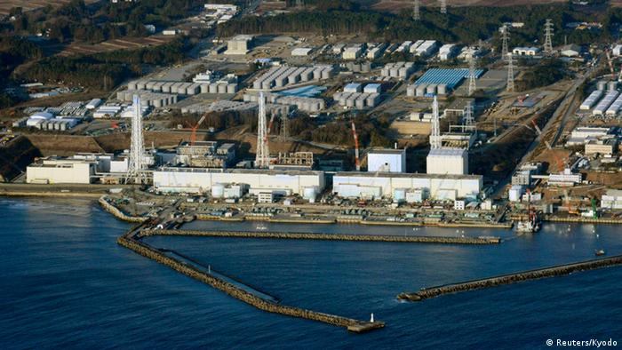 Japan's crippled nuclear plant Fukushima