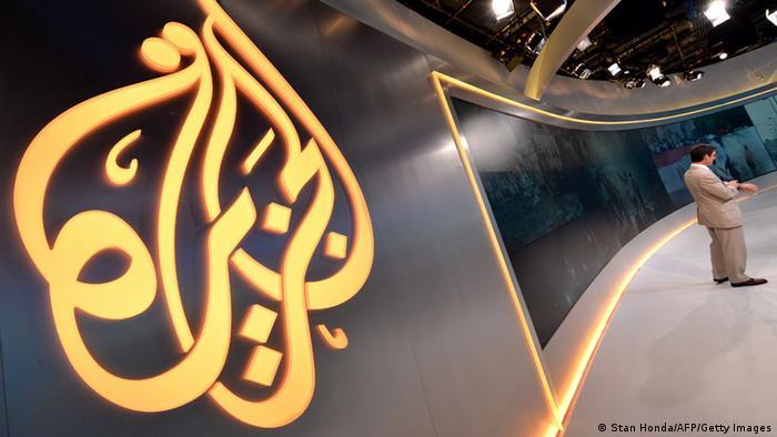 The Al Jazeera America television studio in New York, NY.