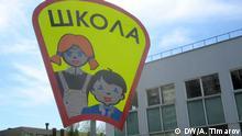 Schulsystem in Weißrussland
