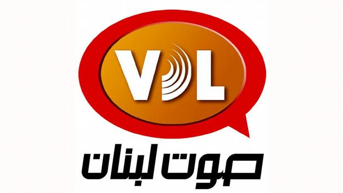 Logo Radio Voice of lebanon