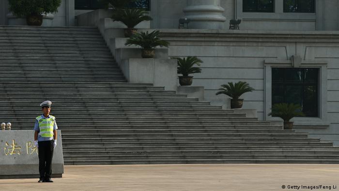 Prozessauftakt in China gegen Bo Xilai 22.08.2013