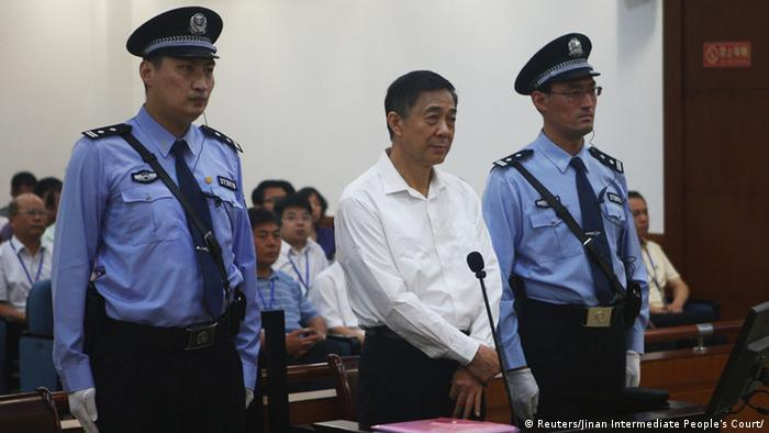 Disgraced Chinese politician Bo Xilai stands trial inside the court in Jinan, Shandong province (Photo: REUTERS/Jinan Intermediate People's Court)