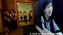 Prozessauftakt in China gegen Bo Xilai 23.08.2013