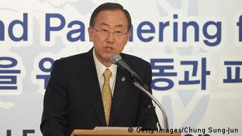 SEOUL, SOUTH KOREA - AUGUST 23: UN Secretary-General Ban Ki-Moon speaks during the breakfast meeting hosted by diplomatic corps at Lotte Hotel Seoul on August 23, 2013 in Seoul, South Korea. (Photo by Chung Sung-Jun/Getty Images)