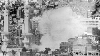 Opsada džamije u Meki 1979.