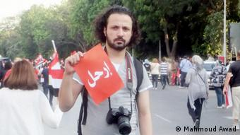 Mubarak's Release raises concerns among Revolutionary's Youth over the decline of their revolution Mahmoud Awad , a Filmmaker and Actor, he is a revolutionary and took part in 18 days of January Revolution . Copyright: Mahmoud Awad. Photo Taken in, Tahrir Square Cairo, Egypt I agree on using my photo by Deutsche Welle, Mahmoud Awad Zugestellt von Emad Ghanim.