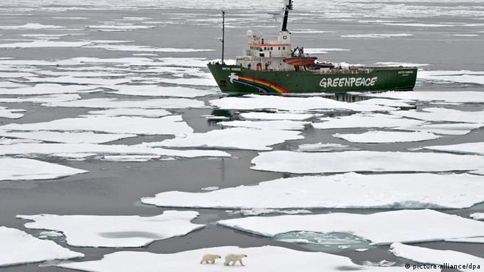 Ледокол Arctic Sunrise