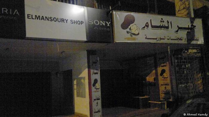 Restaurants and shops close although they used to open 24/7. Place: Al Khalifa Al Ma'mon Street Copyright: Ahmed Hamdy