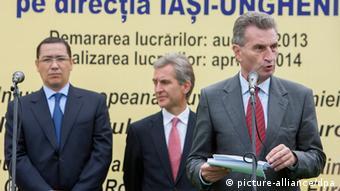 Премьер-министры Румынии и Молдавии Понта и Лянкэ и еврокомиссар Эттингер запускают строительство газопровода Яссы - Унгены