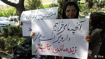 ایران در سال ۱۳۹۱ با بحران جدی دارو مواجه شد