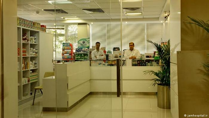 Medikament Iran Galerie (jamhospital.ir)