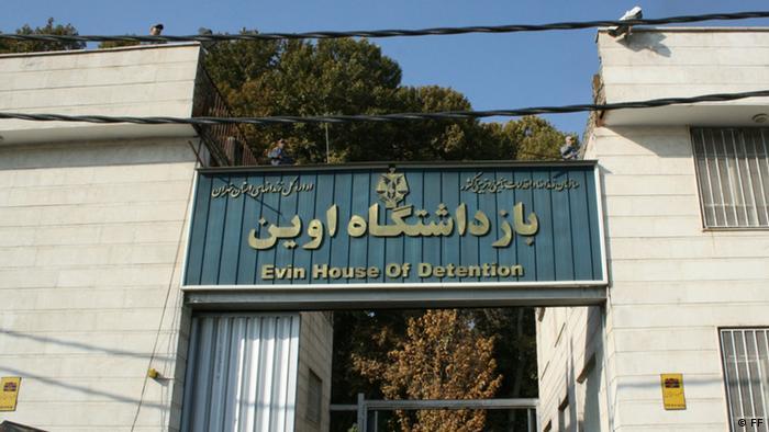 Das Evin-Gefängnis in Teheran. (Foto: FF)