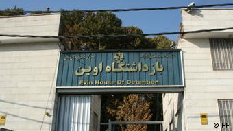 Evin Gefängnis in Teheran (Foto: FF)