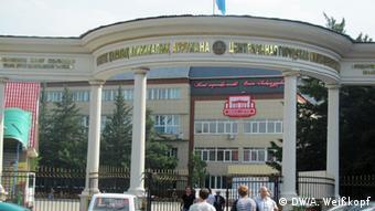 Государственная больница в Алматы