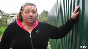 Екатерина Музыкантова