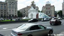 Autos in Kiew