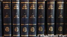 Jüdisches Neujahrsfest