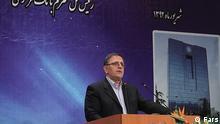 ولیالله سیف، رئیس کل بانک مرکزی از شهریور ۹۲ تا مرداد ۹۷