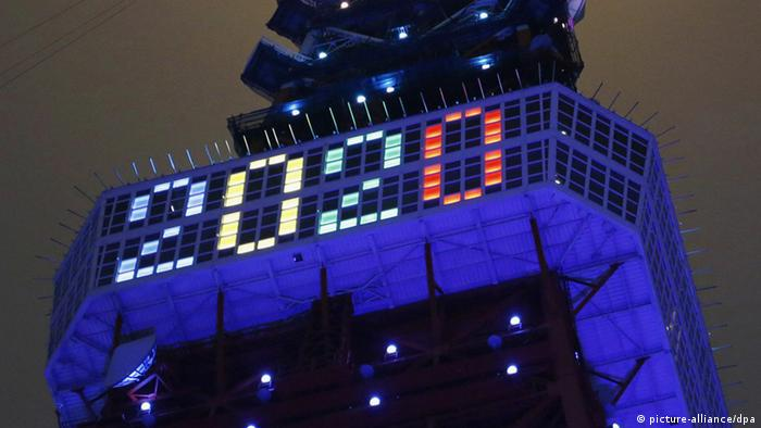 The numbers 2020 are displayed on Tokyo Tower on May 30, 2013, marking 100 days before the venue of the 2020 Summer Olympics is decided. (Photo: Kyodo)