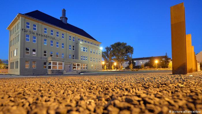 Фабрика Topf & Söhne в Эрфурте