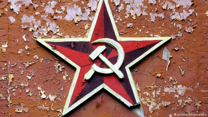 Звезда с изображением серпа и молота (фото из архива)