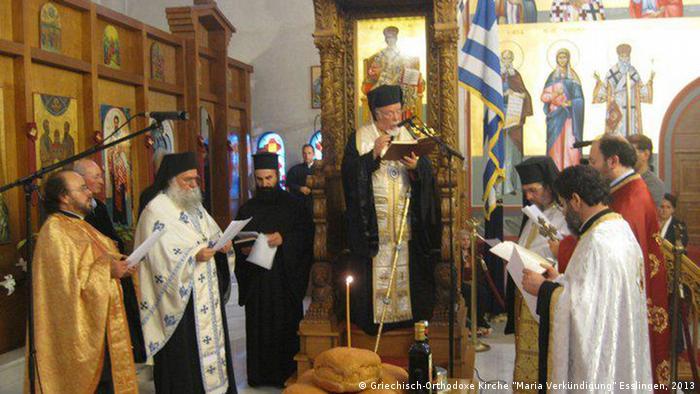 Metropolit Augustinus Copyright: Griechisch-Orthodoxe Kirche Maria Verkündigung Esslingen, 2013