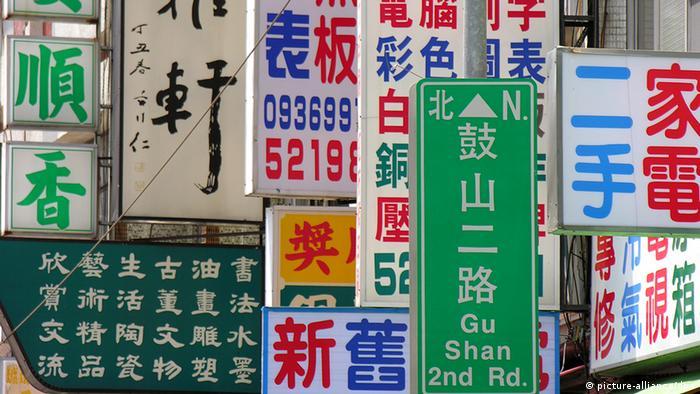 Taiwan Stadt Schilderwald Kaohsiung