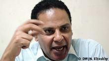Ägyptischer Schriftsteller, Alaa Al Aswany. Copyright: DW/Nael Eltoukhy