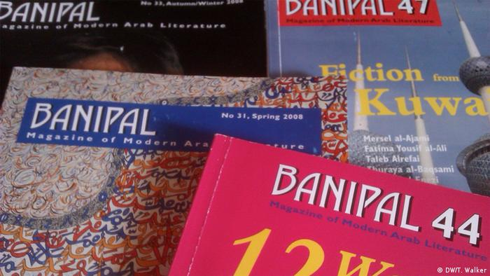 Collection of covers of the magazine Banipal Photo: Tamsin Walker.