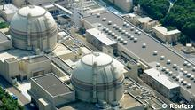 An aerial view shows Kansai Electric Power Co's Ohi nuclear power plant's No. 4 reactor (front) in Ohi, Fukui prefecture, in this file photo taken by Kyodo July 19, 2012. Japan is set to be nuclear power-free, for just the third time in more than four decades, and with no firm date for re-starting an energy source that has provided about 30 percent of electricity to the world's third-largest economy. Kansai Electric Power Co's Ohi No.4 reactor is scheduled to be disconnected from the power grid late on September 15, 2013, and then shut for planned maintenance. It is the only one of Japan's 50 reactors in operation after the nuclear industry came to a virtual halt following the March 2011 Fukushima disaster. REUTERS/Kyodo (JAPAN - Tags: ENERGY BUSINESS) FOR EDITORIAL USE ONLY. NOT FOR SALE FOR MARKETING OR ADVERTISING CAMPAIGNS. THIS IMAGE HAS BEEN SUPPLIED BY A THIRD PARTY. IT IS DISTRIBUTED, EXACTLY AS RECEIVED BY REUTERS, AS A SERVICE TO CLIENTS. MANDATORY CREDIT. NO