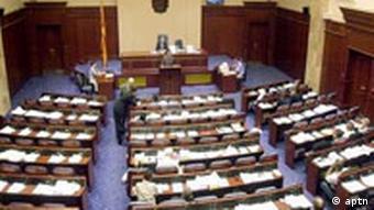 Parlamentsgebäude in Mazedonien