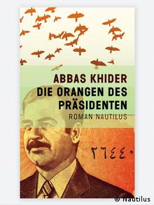 Bookcover of Abbas Khider's The President's Oranges Photo: Nautilus