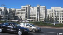 Regierungsgebäude in Minsk, September 2013