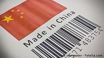 Надпись произведено в Китае