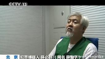 In this screen grab taken on 15 September 2013, Charles Xue Biqun (Xue Manzi), Chinese-American investor and Weibo celebrity who was detained last month on suspicion of soliciting prostitutes speaks during a report to police in Beijing, China. Chinese-American investor Charles Xue Biqun, a popular weibocommentator who was detained last month on suspicion of soliciting prostitutes, has offered to work with authorities in their internet crackdown to help secure his release, state media reported. Xues pledge was carried across state media on Sunday (15 September 2013) in what appeared to be the latest attempt by Beijing to justify its campaign against internet rumours and Big V or verified online celebrities who can command millions of followers. Xue - known as Xue Manzi to his 12 million followers on Sina Weibo told Beijing police that he had made mistakes with his online postings, and held himself out as an example of the need to regulate the internet, according to a Xinhua report. The report featured prominently on major news portals on the mainland on Sunday. Xue told police in a Beijing detention centre that online influence had fuelled his ego, adding that he had misled internet users on various incidents.