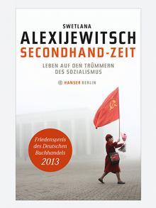 Η γερμανική έκδοση του καινούργιου βιβλίου της ''Η εποχή του second hand''