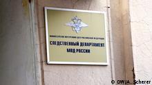 Russland Innenministerium Ermittlungsabteilung