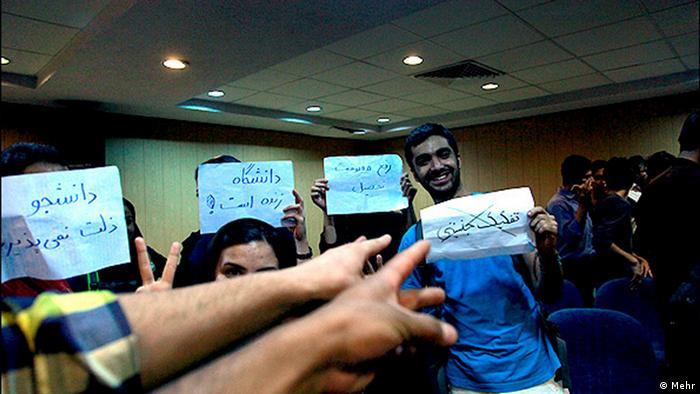 مخالفت دانشجویان با تفکیک جنسیتی