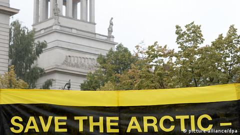 Greenpeace protests (photo: picture alliance/dpa)