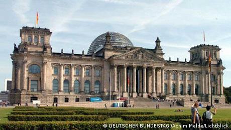Deutscher Bundestag in Berlin Reichstag