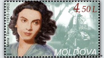 A postal stamp from 2008 with Maria Tanase Copyright: http://commons.wikimedia.org/wiki/File:Stamp_of_Moldova_md622.jpg Description English: Maria Tanase ? (1913-1963) Stamp of Moldova Date 2003 Source http://home.nestor.minsk.by/fsunews/moldova/ps2008/index.html, http://home.nestor.minsk.by/fsunews/moldova/2008/ Author Post of Moldova Permission (Reusing this file) Public domain LAW OF THE REPUBLIC OF MOLDOVA ON COPYRIGHT AND NEIGHBOURING RIGHTS no. 139 of July 2, 2010 - full text Article 8. Works Not Protected by Copyright Copyright shall not extend to: a) Official documents (laws, court decisions, etc.) or to the official translations thereof; b) State emblems and official signs (flags, armorial bearings, decorations, monetary signs, etc.); c) Folklore expressions; d) Daily news and facts of simple informational nature.