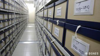 Το Αρχείο της Κομμουνιστικής Μυστικής Υπηρεσίας στη Βουλγαρία