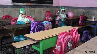 Schule Iran