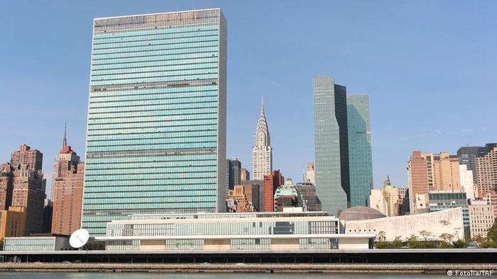Hauptquartier New York Gebäude Manhattan Skyline (© TAF )