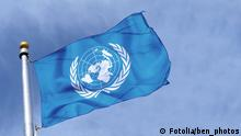 Bildergalerie UN Hauptquartier Fahne Flagge
