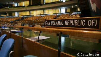 Bildergalerie UN Hauptquartier New York General Assembly Hall