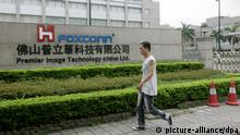 Foxconn Fabrik in China