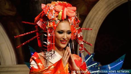 Miss Queen International